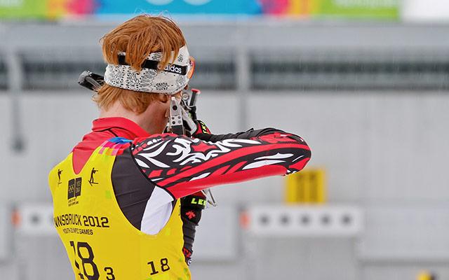 Biatlon - streljanje